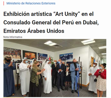 ART UNITY 2021 NOTA INFORMATIVA
