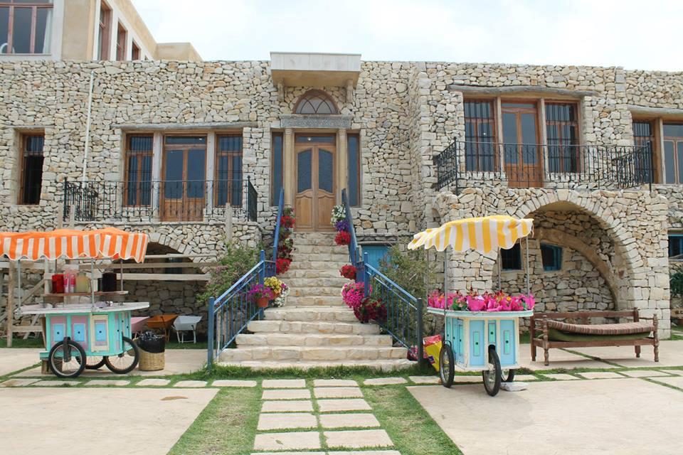Arnaoon Village