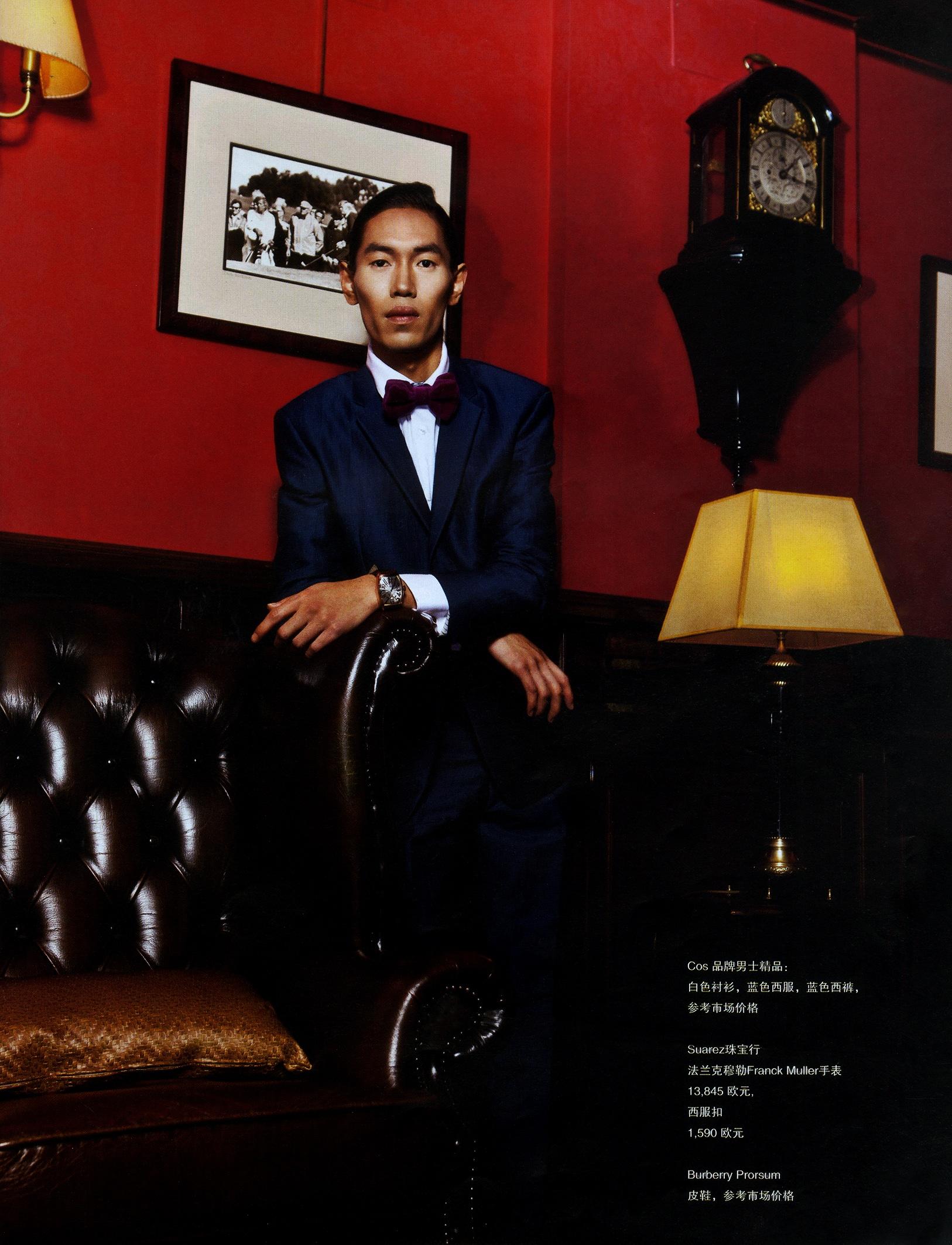 Xishang Magazine - China
