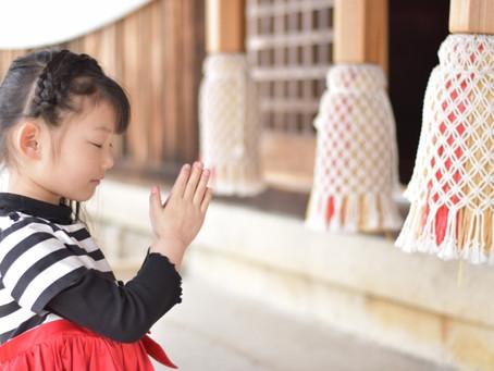 「新しい自分を始めるよいきっかけに」-産土神社リサーチ-