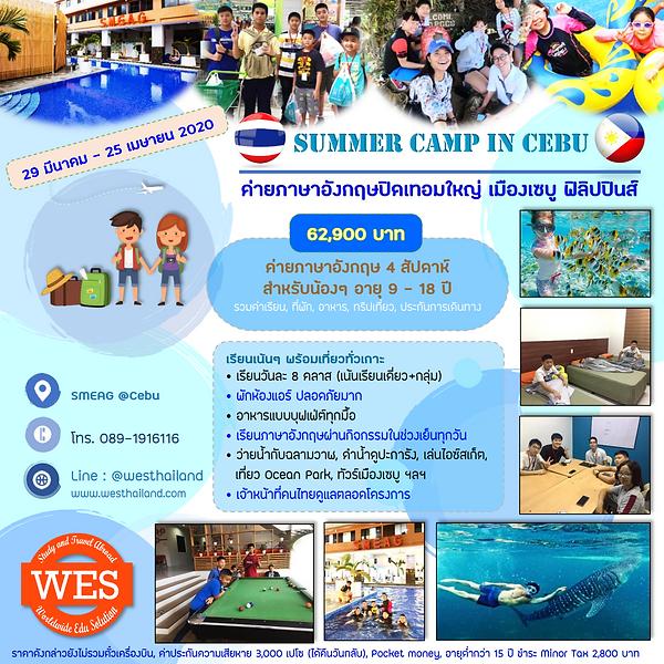 SMEcamp2020-1_001.png