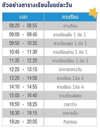TimeTaple.jpg