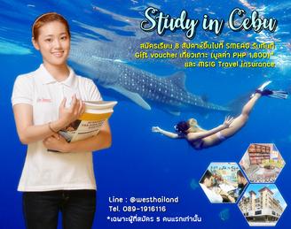 ฟรี! ทริปเที่ยวเกาะ เมื่อสมัครเรียน 8 weeks ขึ้นไปที่ SMEAG