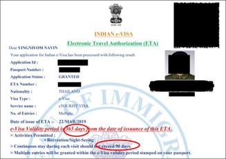 รับทำวีซ่าอินเดียแบบ e-Visa และแบบแปะเล่ม
