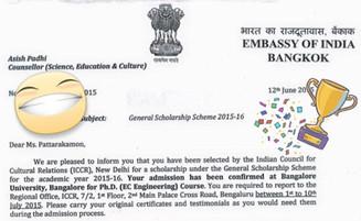 รับสมัครทุนรัฐบาลอินเดีย ประจำปี 2016-2017