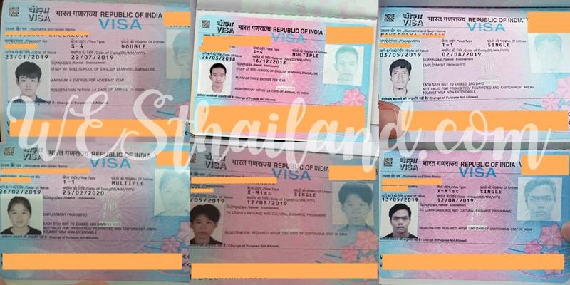 วีซ่าอินเดีย วีซ่านักเรียนอินเดีย วีซ่าท่องเที่ยวอินเดีย