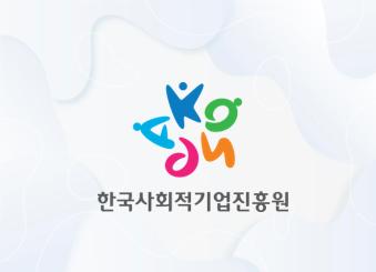 [Job Value+] 조직 진단도구 및 멘토링 프로그램 개발