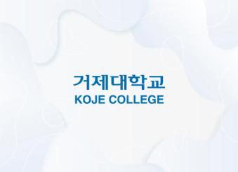 [Culture Value+] 대학 조직진단 및 혁신과제 도출 프로젝트