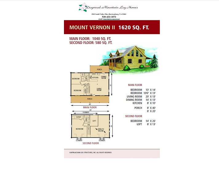 Mt Vernon II Plan.jpg