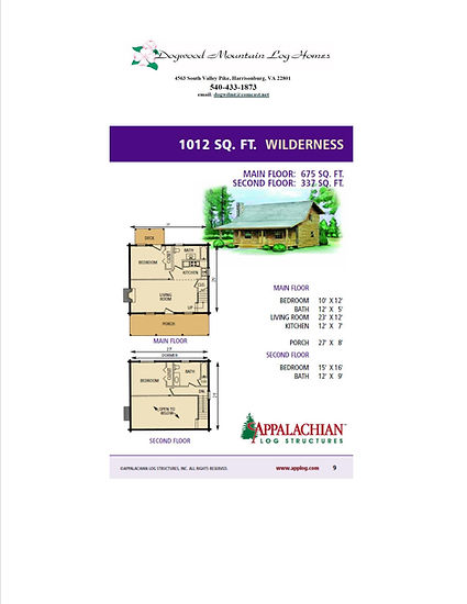 Wilderness Plan.jpg
