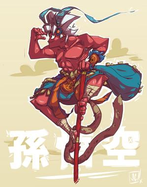 King Goku