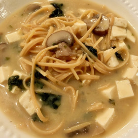 Creamy Miso Noodle Soup