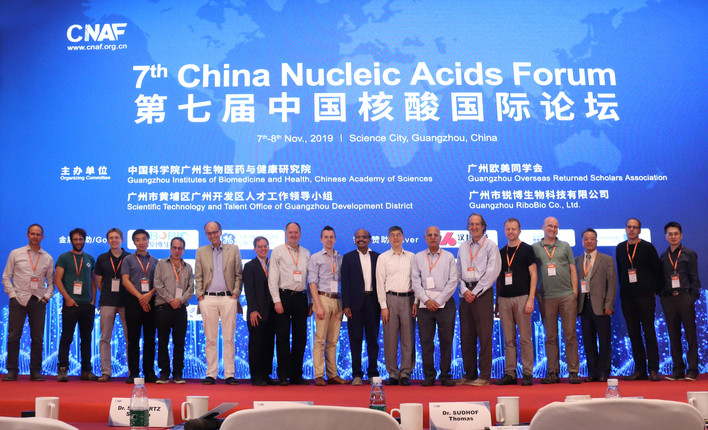 GOLD Lab invited to the China Nucleic Acids Forum in Guangzhou