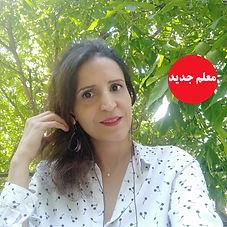 لاله چشمه علایی