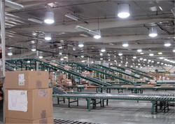Projetos de iluminação industrial