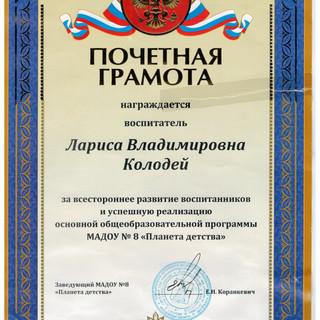 Шейхова 001.jpg