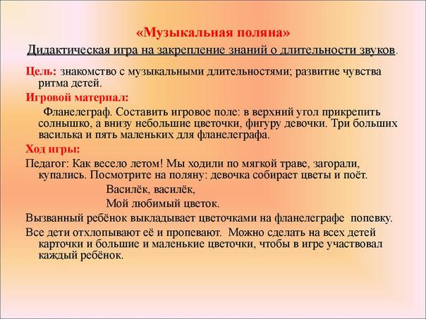 slide-13.jpg