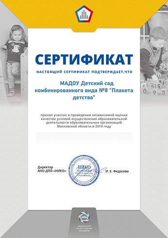2419 (1) (pdf.io).jpg