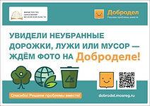 вх-563_01-01-11_21_01_2020_photo_2020-01