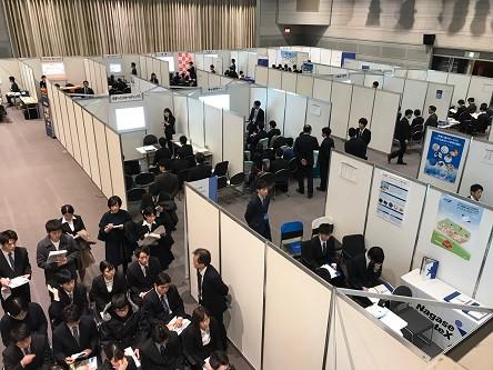 企業研究セミナー.jpg