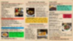 TV MENU 1_page-1-2.jpg