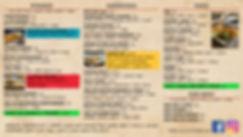 TV MENU 2_page-1-2.jpg