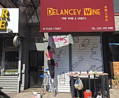 100 Gates Mural / Delancy Wine