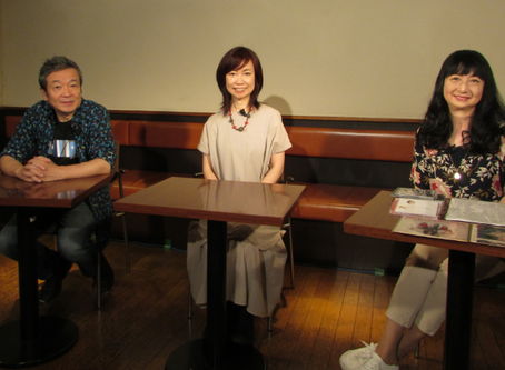 2020年10月2日 ゲスト・藤田恵美(ル・クプル)