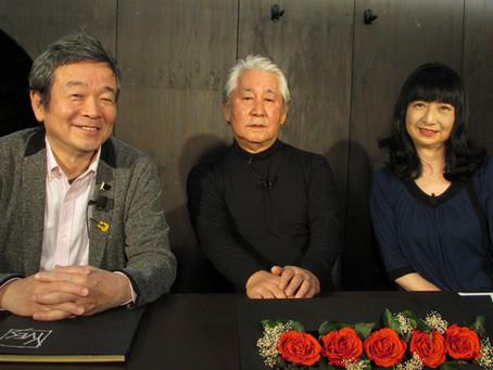 2020年7月3日 ゲスト・加橋かつみ(元ザ・タイガース)~前編~