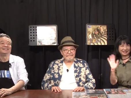 2019年8月16日 ゲスト・内山修(元ザ・リガニーズ、猫)
