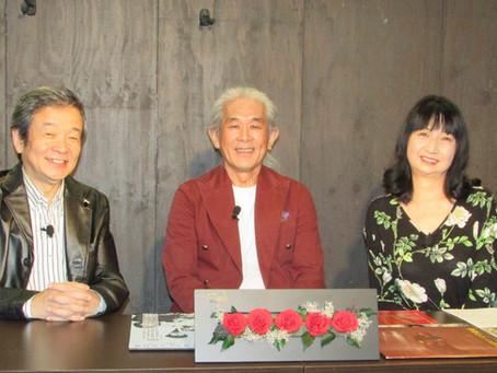 2020年4月3日 ゲスト・トメ北川(ザ・ハプニングス・フォー)
