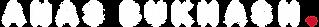 Anas Logo White-03.png