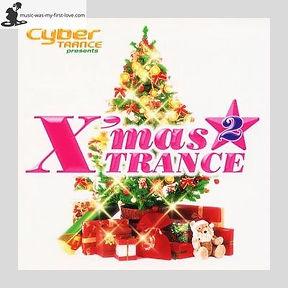 Sampler - Cyber Trance Presents X'mas Trance 2