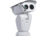 Longrange PTZ Laser Kamera
