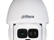 Autotracking Laser Kamera