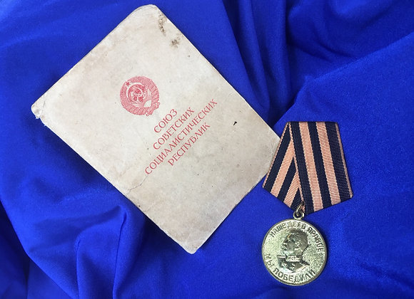 WW2 Soviet Victory Over Germany Medal with original recipient booklet (Ref1)