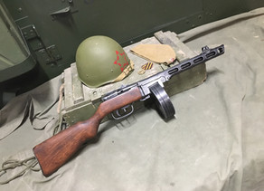 Replica Submachine Gun Spotlight: The WW2 PPSh-41 SMG by Denix