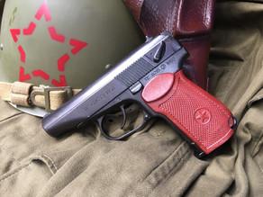 The Replica Makarov Pistol by Denix
