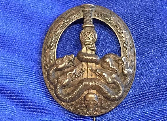 WW2 German SS Bandit Warfare / Anti-Partisan Badge (replica)