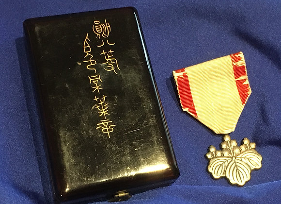Japanese Imperial Order Of The Rising Sun Medal (8th Class)