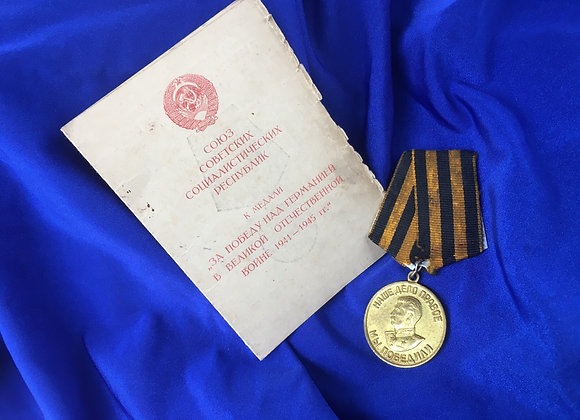 Soviet WW2 Victory Over Germany Medal with original recipient booklet (Ref 2)