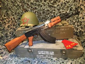Replica Machine Guns, Assault Rifles  and Submachine Guns now easier to source