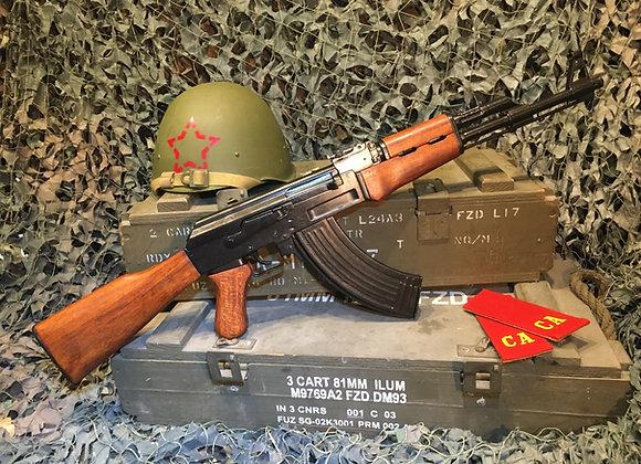 Replica AK47 Assault Rifle