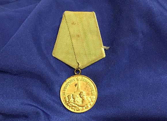 Soviet Defence of Leningrad Medal WW2