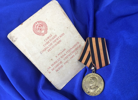 Soviet WW2 Victory Over Germany Medal with original recipient booklet (Ref3)