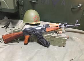 Replica AK47 field strips like the original