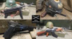 Replica Guns for sale Australia