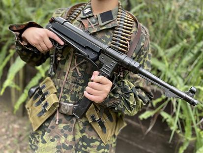 Militaria and Replica Guns Perth