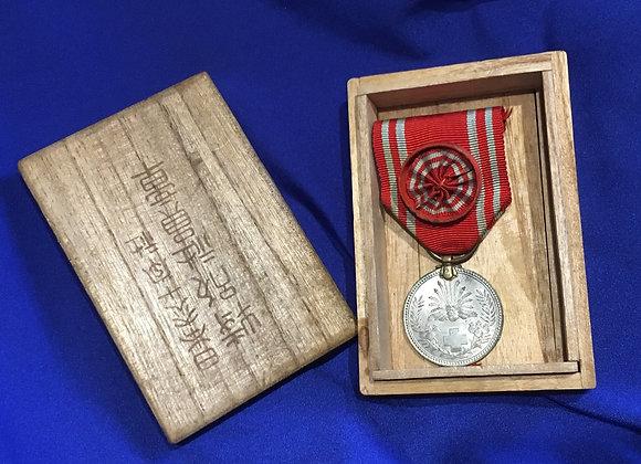 Japanese Red Cross Special Member Medal in original box