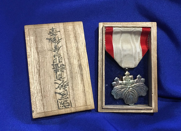 Japanese Imperial Order Of The Rising Sun Medal (8th Class) in original box